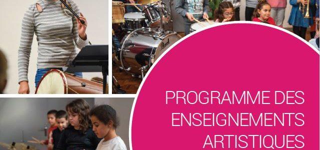Ecole intercommunale de musique : demandez le programme !