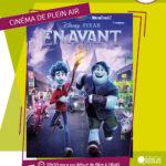"""Cinéma de plein air """"En Avant"""" – Lundi 19 juillet"""