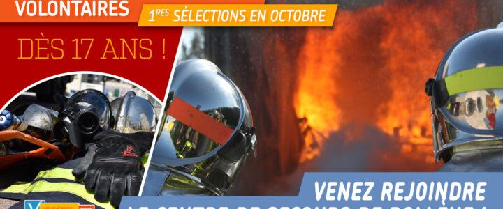 Centre de Secours de Bollène : recrutement de sapeurs-pompiers volontaires